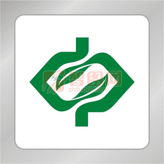 中国农业标志 中字体标志