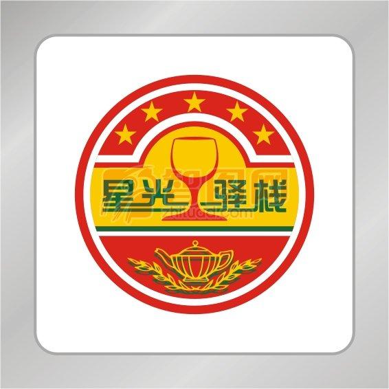 笑脸茶壶标志 卡通茶壶标志 下一张图片:食品 饮食 餐饮图片