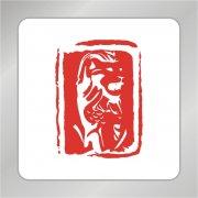 怒吼狮子标志 雕刻狮子标志