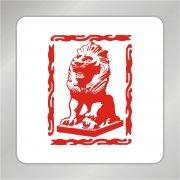 凶猛狮子标志 狮子印章