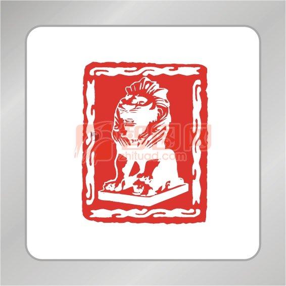 狮子标志 刻章标志