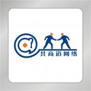 @网络标志 钱币金融标志 合作标志