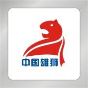 中国雄狮标志 狮子logo标志