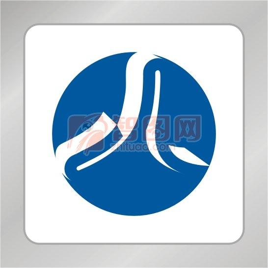 关键词: 立体人字标志 人字标志设计 汉字标志 人字标志 人口普查