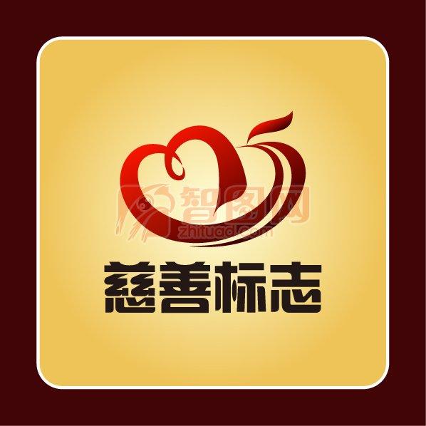 凤凰爱心标志 慈善标志 心形凤凰标志