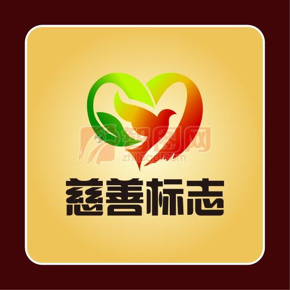 飛鴿愛心標志 慈善標志