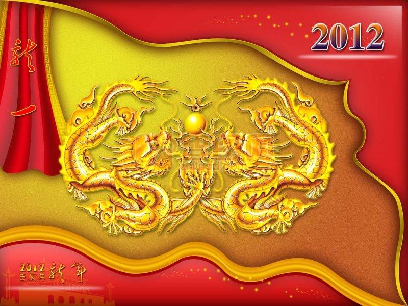 龙戏珠 龙吐珠 2012