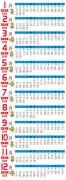 龙年日历 2012龙年年历