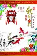 喜庆中国年 中国风春节年画