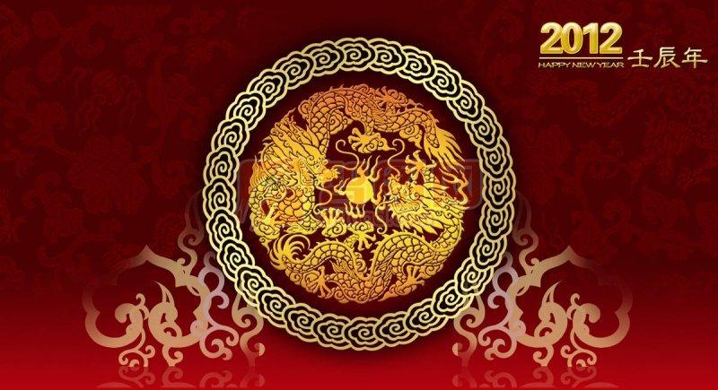 龙年素材 2012春节素材