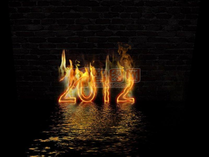 首页 ps分层专区 节日素材 春节  关键词: 说明:-火焰2012字体 黑夜江