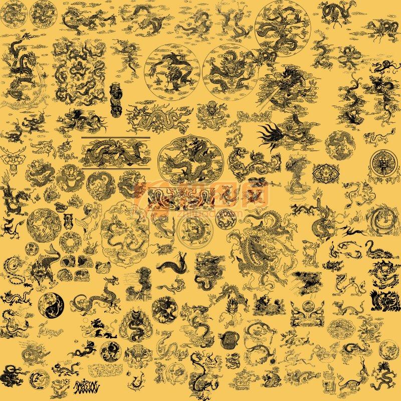 龙大全 各种龙纹图案