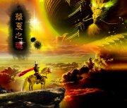 中国风霸气海报 华夏之魂 龙头