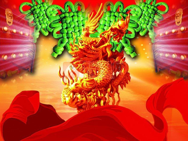 中国结龙 龙吐珠素材