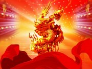 高清龙戏珠海报