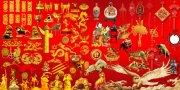 中国古典经典