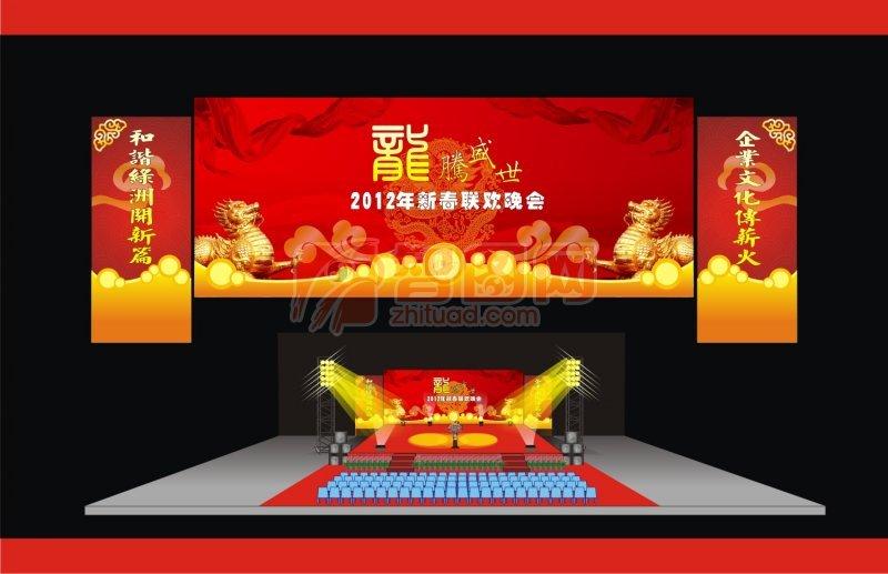 【cdr】春节晚会背景舞台 晚会海报