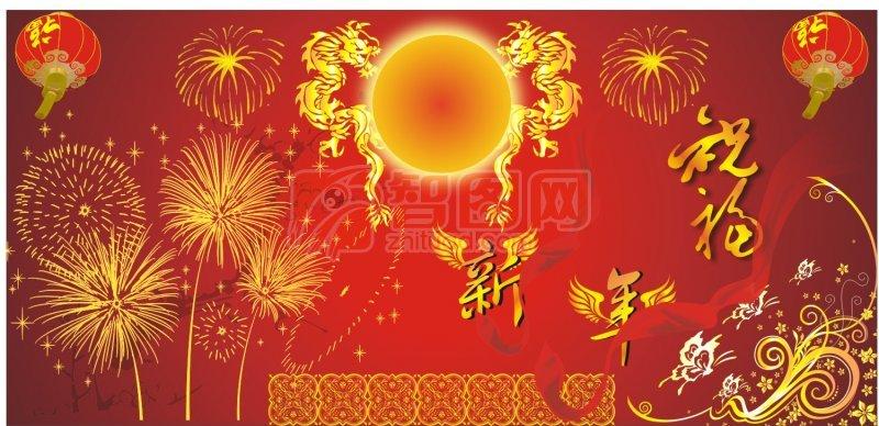 【cdr】新年祝福 春节庆祝海报