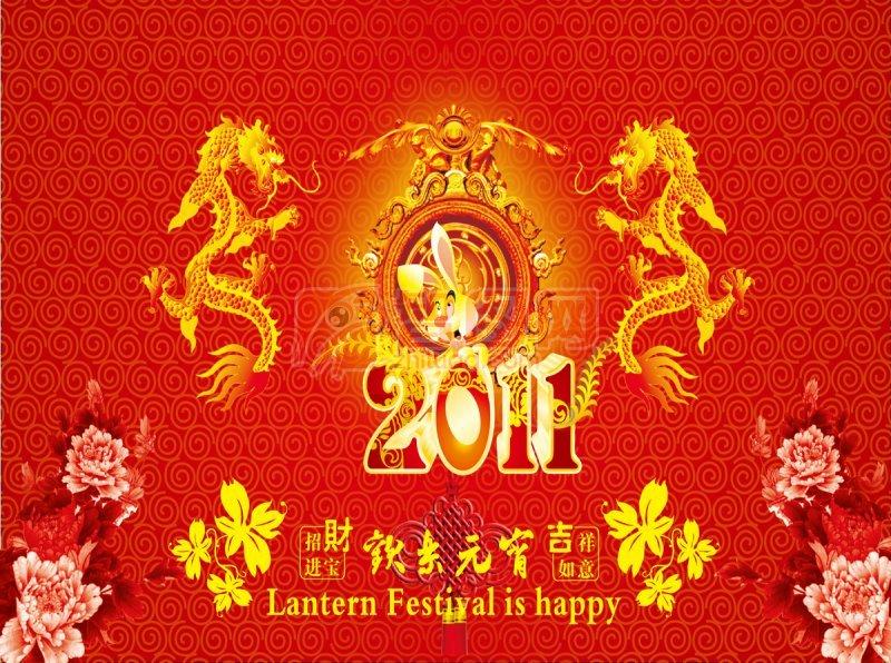 2012龙年春节海报 双飞龙
