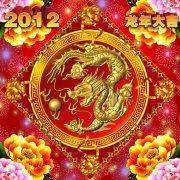 龙戏珠海报 春节海报素材 2012