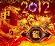 烟花2012 中国红 中国龙 春节龙年海报