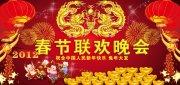 龙年春节海报 2012春节素材海报