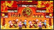 2012龙年大吉海报 春节狂欢海报