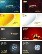 华润vip卡设计