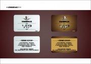 西雅图国际会馆vip卡设计