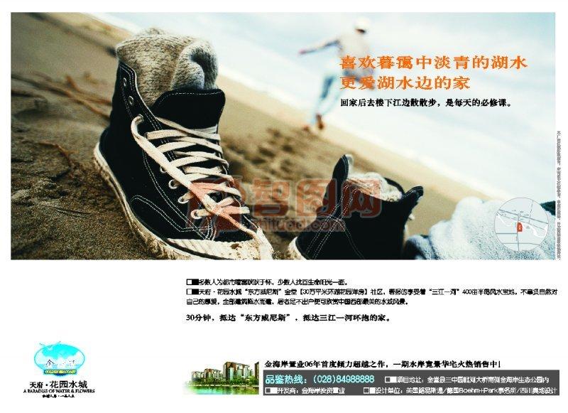 帆布鞋子广告图片