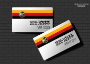 贵宾卡背面设计 卡封面设计