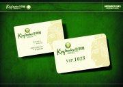 帝景园vip卡设计