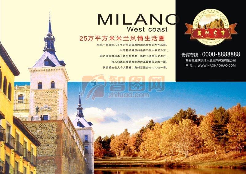 武汉风景  宣传海报