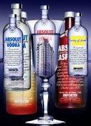 酒瓶分层素材