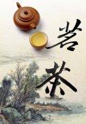 茶水圖片20