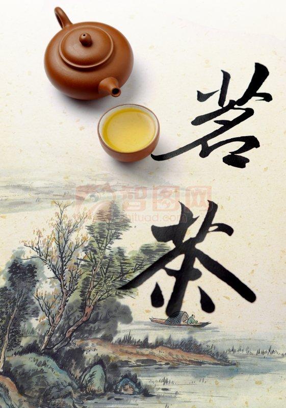 茶叶水墨画素材