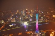 廣州夜景-電視塔