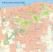 臺州公共自行車分布圖
