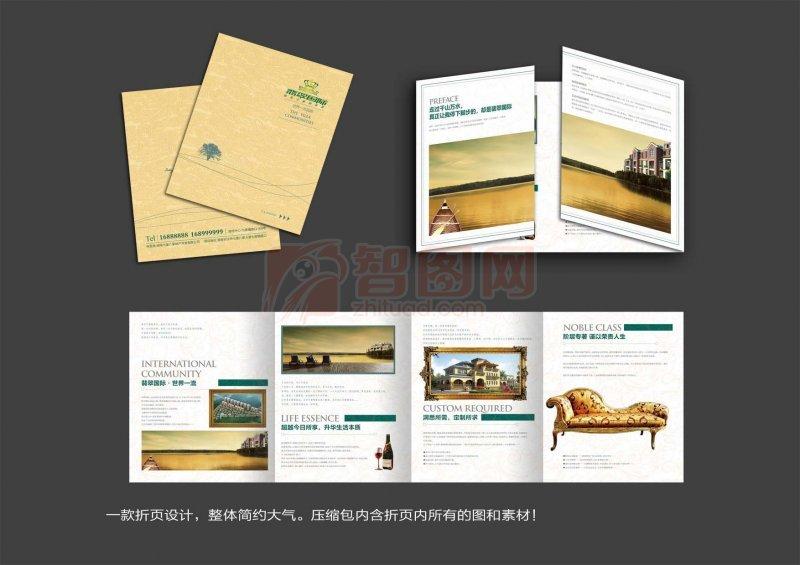 折页区位图 广告设计房地产四折页