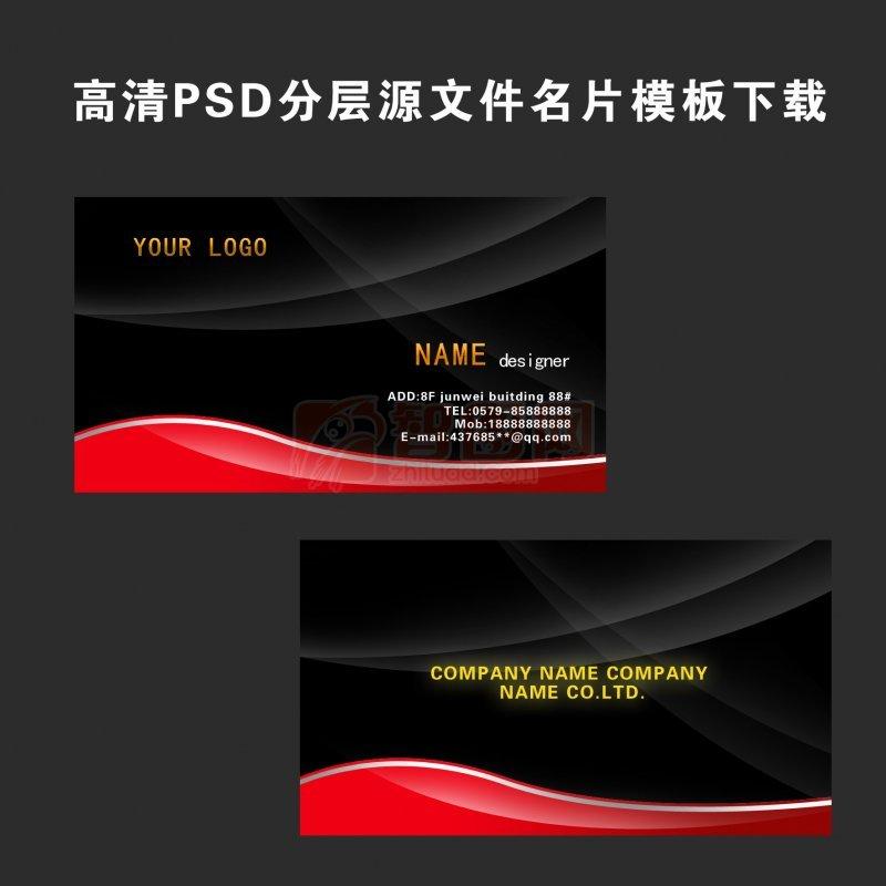高档名片-商业服务名片-vip卡|名片模板; ps名片底纹素材ps名片背景
