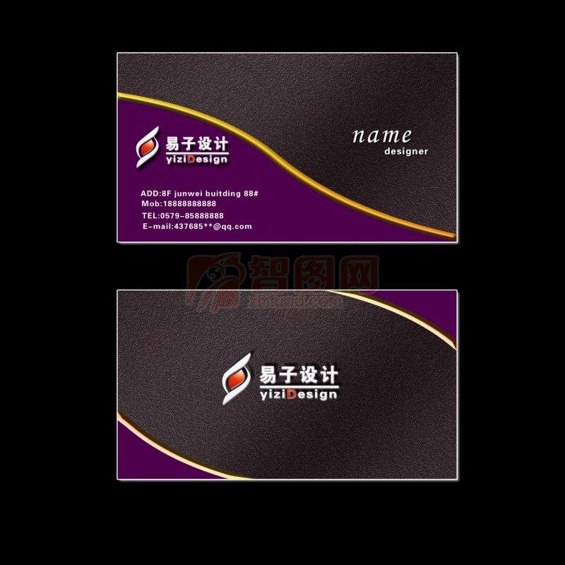 首页 ps分层专区 广告设计 名片/卡类  关键词: 说明:-质感线条名片
