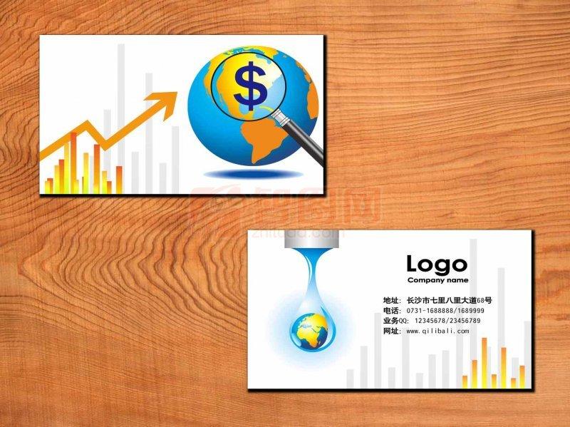 金融公司名片设计 下一张图片:金融公司名片设计 分享到:qq空间