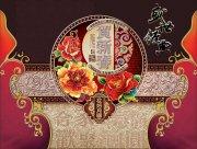 中秋月饼盒