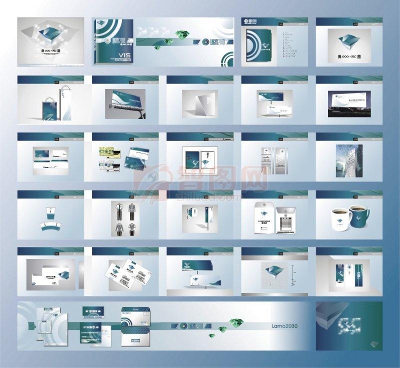 vi设计  企业vi设计 vi欣赏 全套vi欣赏模板 vi设计模板vi手册 品牌