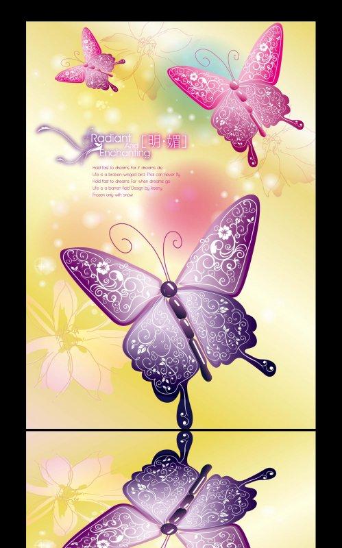 【ai】蝴蝶背景海报设计