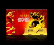 2012春节金龙贺岁背景