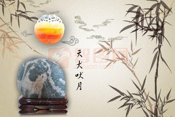 素材海报 中国风素材图片 古典中国风背景素材 说明:-中国风奇石画册