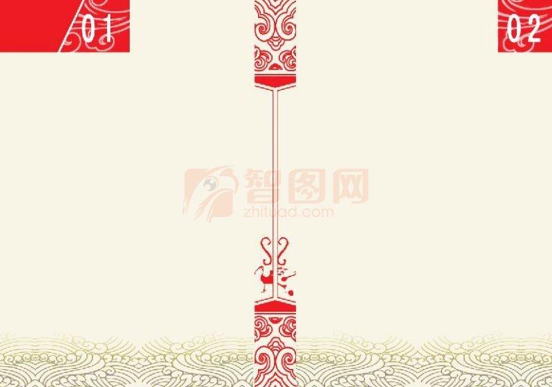 创意海报排版设计中国风
