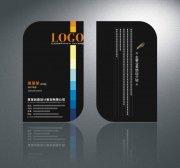 多彩色 文印88必发官网手机版户端名片设计