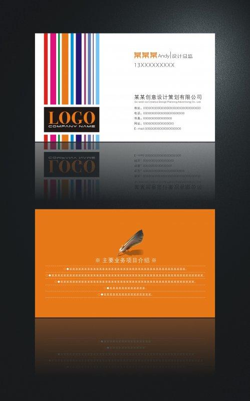 【cdr】多彩色 文印摄影名片设计